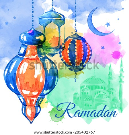 Ramadan Kareem. Mosque night. Arabic lanterns. Bright watercolor stains background. Vector watercolor illustration.  - stock vector