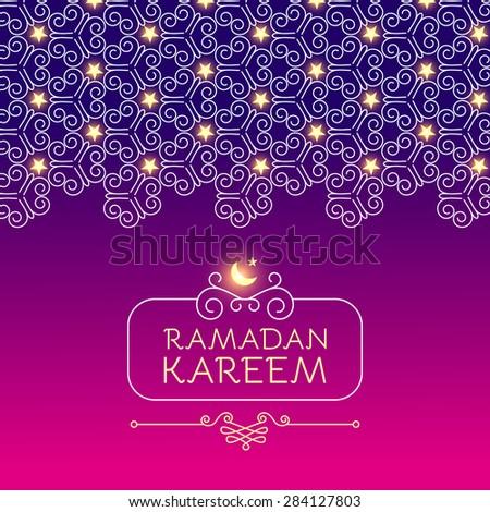 Ramadan kareem. Shining card with lace. Vector illustration - stock vector