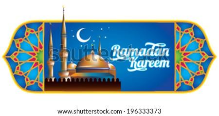 Ramadan Kareem template mosque and Script english - stock vector