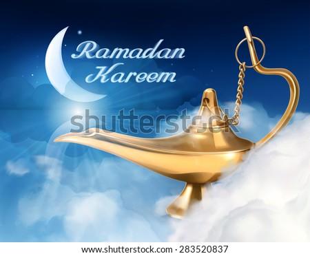 Ramadan kareem, vector background - stock vector