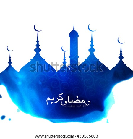 Ramadan Kareen background - stock vector