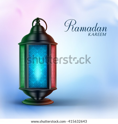 Ramadan Lantern or Fanous with Ramadan Kareem Greetings in a Colorful Background. 3D Realistic Vector Illustration  - stock vector