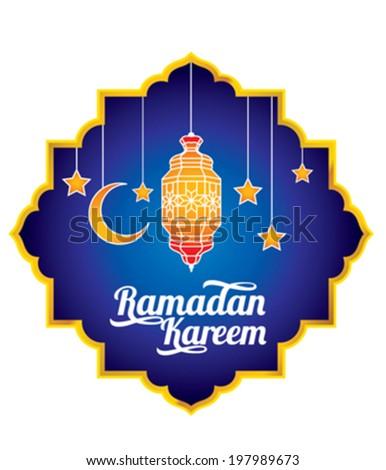 Ramadan  unit with Ramadan Kareem text - stock vector