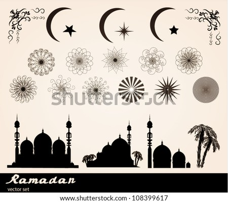 Ramadan vector set - stock vector
