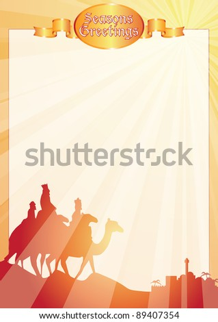 rays camels greetings letter - stock vector