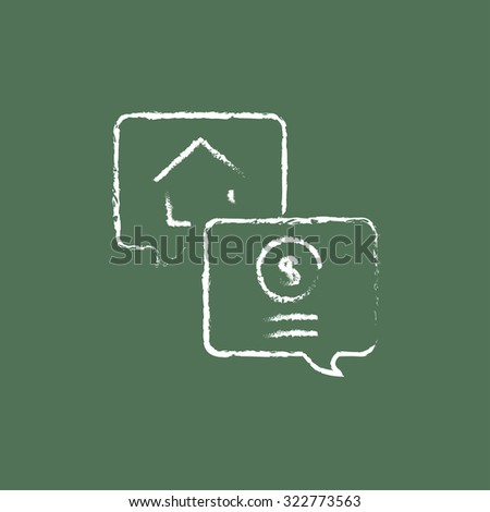 Real estate transaction hand drawn in chalk on a blackboard vector white icon isolated on a green background. - stock vector