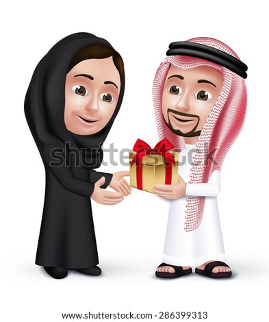 Realistic Saudi Arab Man Wearing Thobe Giving  Golden Gift with Red Ribbon in a Beautiful Woman Wearing Abaya as They are Lovers. Editable Vector Illustration - stock vector