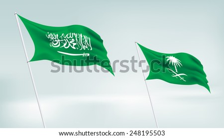 Realistic Two Saudi Arabia Flags. Editable Vector Illustration - stock vector