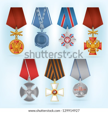 Realistic Vector Awards Set EPS10 - stock vector