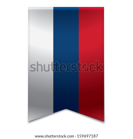 Realistic vector illustration of a ribbon banner with the serbian flag. Could be used for travel or tourism purpose to the country serbia in europe. - stock vector