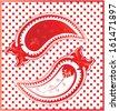 Red decorative ornament - stock vector