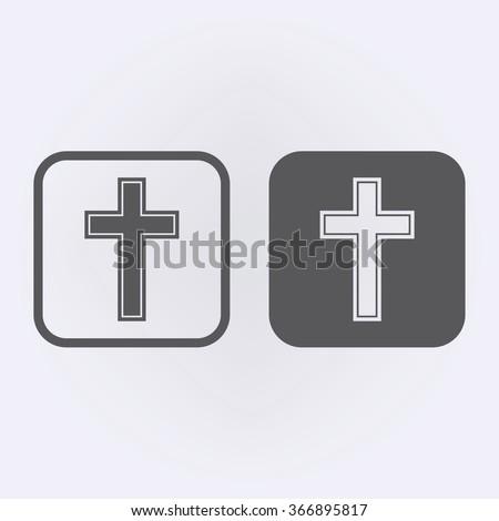 Religion cross icon set . Vector illustration - stock vector