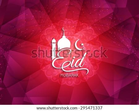Religious beautiful background with elegant text design of Eid Mubarak. - stock vector