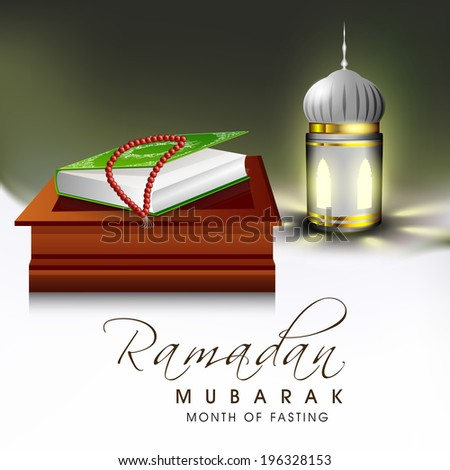 Religious holy book of Islamic religion Quran Shareef and praying mantis with arabic lantern for celebration of holy month Ramadan Mubarak.  - stock vector