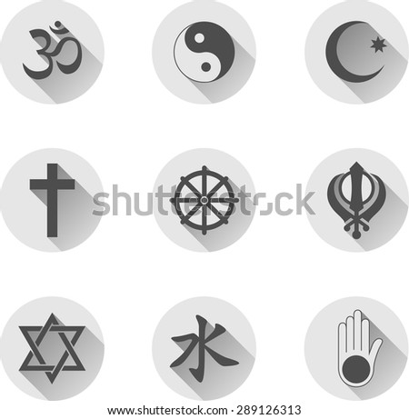 Religious Icons. Set of vector flat icons representing the nine major religions. - stock vector