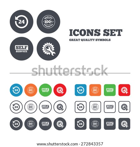 Repair fix tool icons. 24h Customer support service signs. 100% quality guarantee symbol. Cogwheel gear with wrench key. Web buttons set. Circles and squares templates. Vector - stock vector
