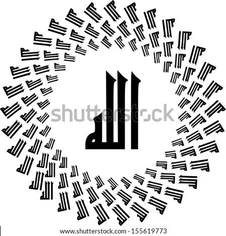 Repeated 99 of Allah (Muslim's God) arabic script  in ancient kufi fatimi arabic calligraphy geometric style - stock vector
