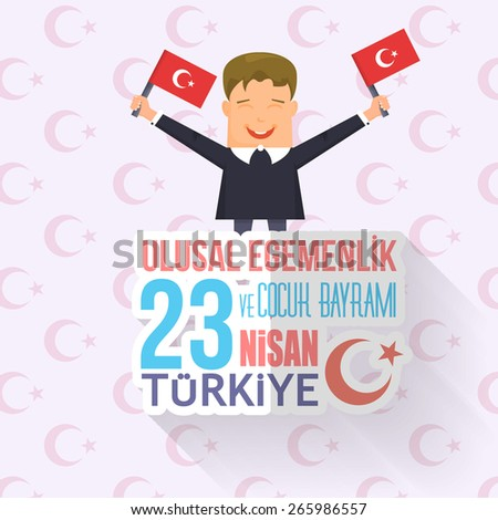 """Republic of Turkey Celebration Card and Greeting Message Poster, Background, Badges - English """"National Sovereignty and Children's Day, April 23""""  - stock vector"""