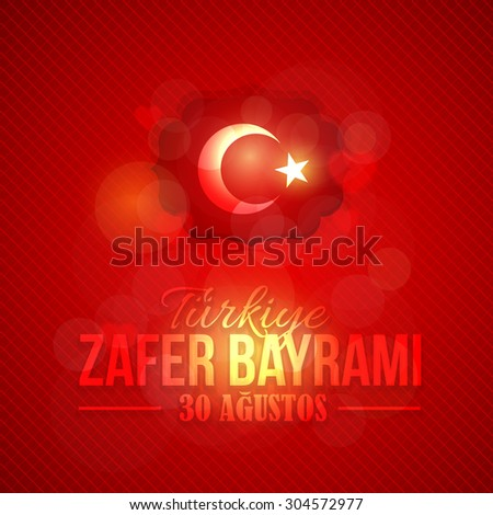 """Republic of Turkey Lighting Card and Greeting Message Poster, Badges - English """"August 30, Victory Day""""  - stock vector"""