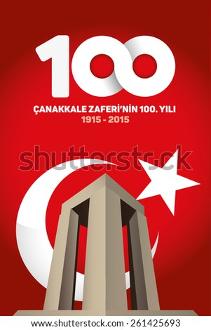 Republic of Turkey National Celebration Card,Turkey Flag and Canakkale Victory Monument - English: The 100th Anniversary of Canakkale Victory - Red Background - stock vector