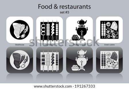 Restaurant icons. Set of editable vector monochrome illustrations. - stock vector
