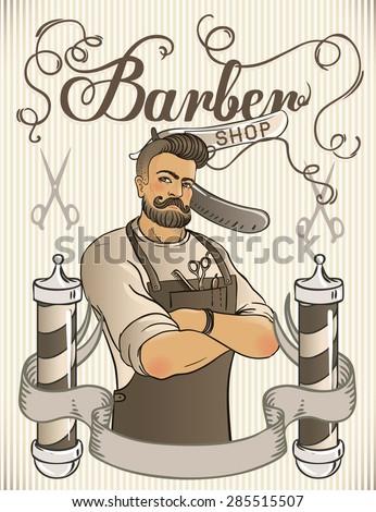 Retro BarberShop Vintage Template. Vector illustration with barber's portrait. - stock vector