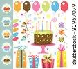 Retro Birthday Elements Set - stock vector