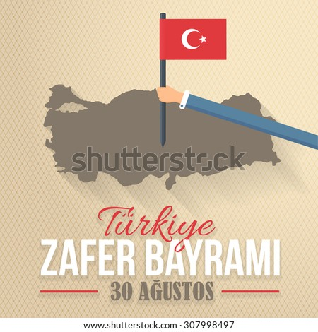 """Retro Colors Turkey Map and Hand Hold Flag. Republic of Turkey Celebration Card and Greeting Message Poster, Blurred Background, Badges - English """"August 30, Victory Day""""  - stock vector"""