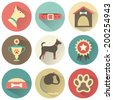 Retro dog icons set. Vector illustration for web, mobile application design. Pet animal silhouette. Profile canine head, full, collar, kennel, cup, medal, award, bowl of food, leash, bone, footprint. - stock vector
