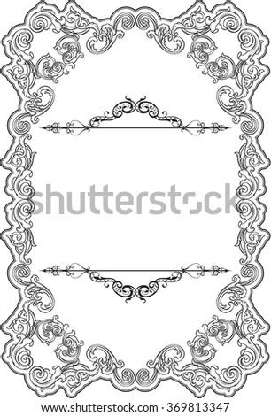Retro fine ornate border isolated on white - stock vector