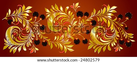 Retro floral background. Vector illustration. - stock vector