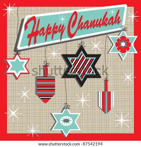 Retro inspired Chanukah Card with jewish ornaments - stock vector