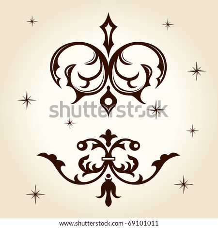 retro ornament calligraphic vector illustration - stock vector