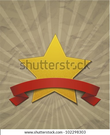 Retro Star - stock vector
