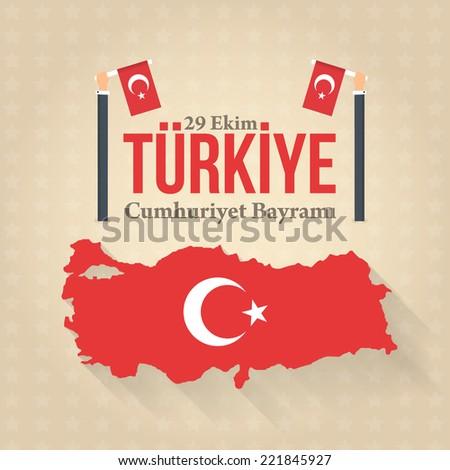 "Retro Style Republic of Turkey National Celebration Card, Background, Badges  - English ""October 29, Turkey, Republic Day""  - stock vector"