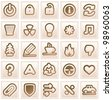 Retro Stylized Interface Icons. Vector Collection #3 - stock vector