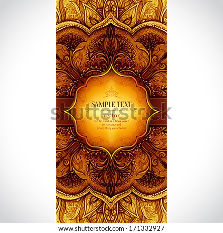 Retro Vintage wedding banner. Vector background with gold label. Card or invitation. Vintage decorative elements. Hand drawn background. Floral ornament. Islam, arabic, indian, ottoman motifs. - stock vector