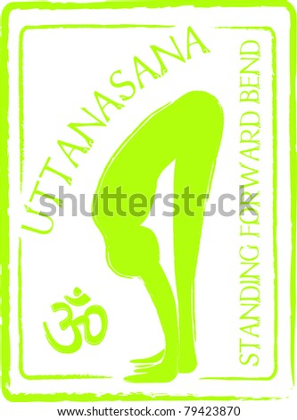 Retro Virabhadrasana Yoga Warrior Pose in Passport Stamp Style Vector Illustration - stock vector