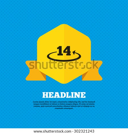 Return of goods within 14 days sign icon. Warranty exchange symbol. Yellow label tag. Circles seamless pattern on back. Vector - stock vector