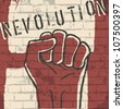 Revolution! vector illustration, EPS10 - stock vector