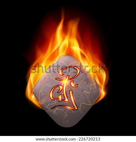 Rhombus stone with magic rune in orange flame - stock vector