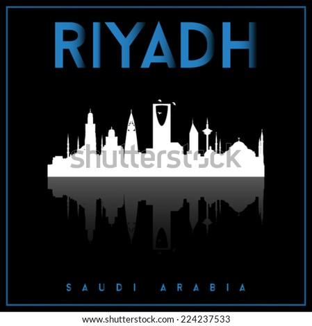 Riyadh, Saudi Arabia, skyline silhouette vector design on parliament blue and black background. - stock vector