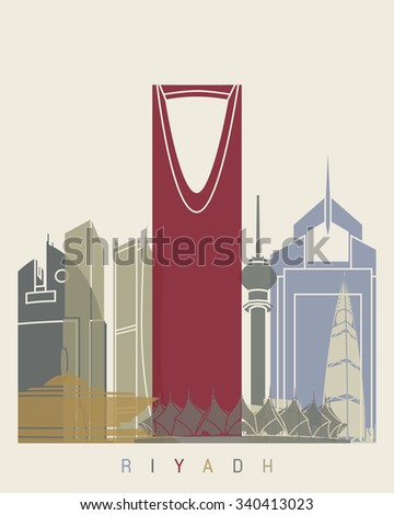 Riyadh skyline poster in editable vector file - stock vector