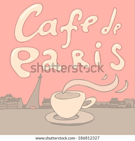 romance in Paris background vector Illustration, hand drawing - stock vector