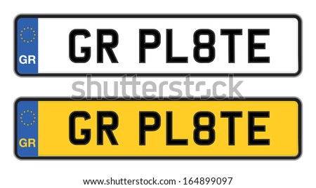 romanian number plate - stock vector