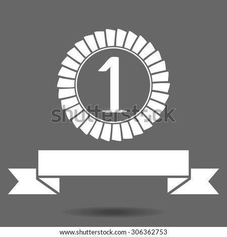 Rosette with ribbon and number 1 isolated on grey background. Vector clip-art. - stock vector