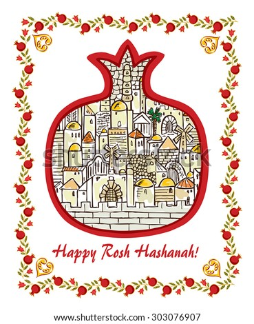 Rosh Hashana â?? jewish new year - stock vector