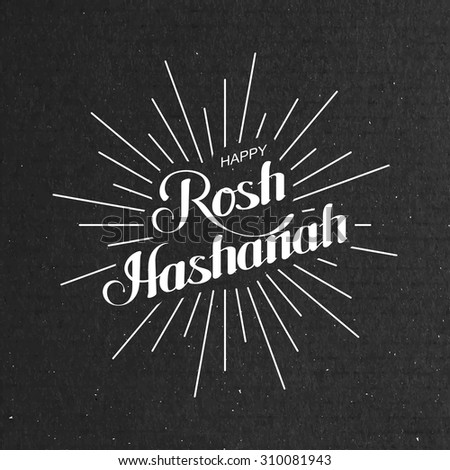 Rosh Hashanah. Jewish New Year. Holiday Vector Illustration With Lettering Composition - stock vector