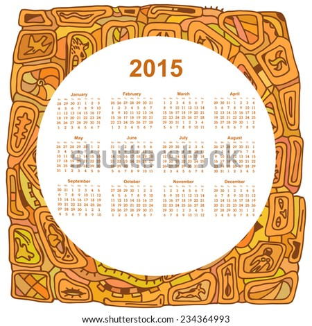 Round calendar designed in the style of Tribal. 2015. Ethno. Vector illustration. - stock vector