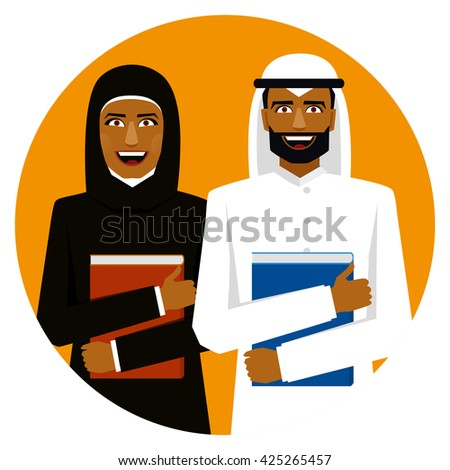 Round emblem. Smiling arab students. Woman and man with books. - stock vector